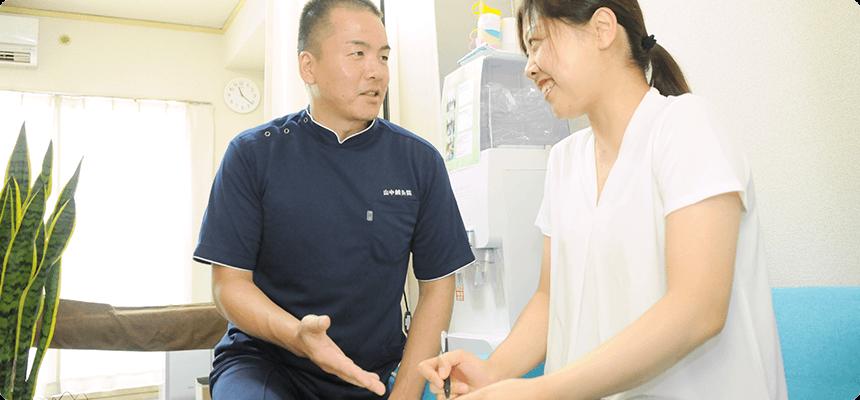 山中鍼灸院では、患者様の痛みや悩みをしっかりとヒアリングし、丁寧な施術と柔軟な対応を心がけ施術を行います。