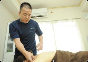 鍼灸施術料金