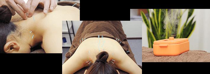 鍼灸治療コース